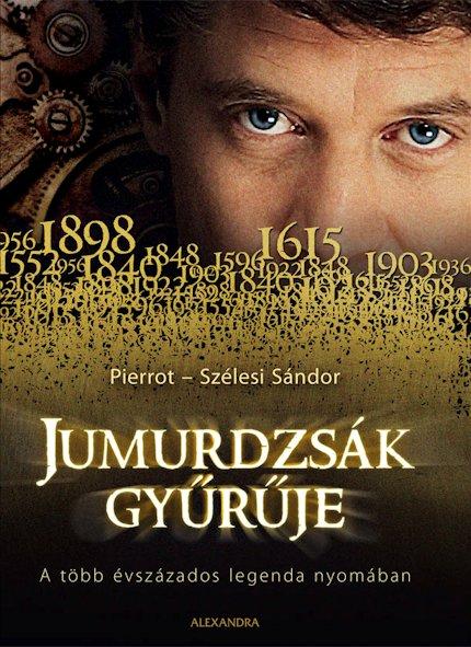 jumurdzsak_gyuruje